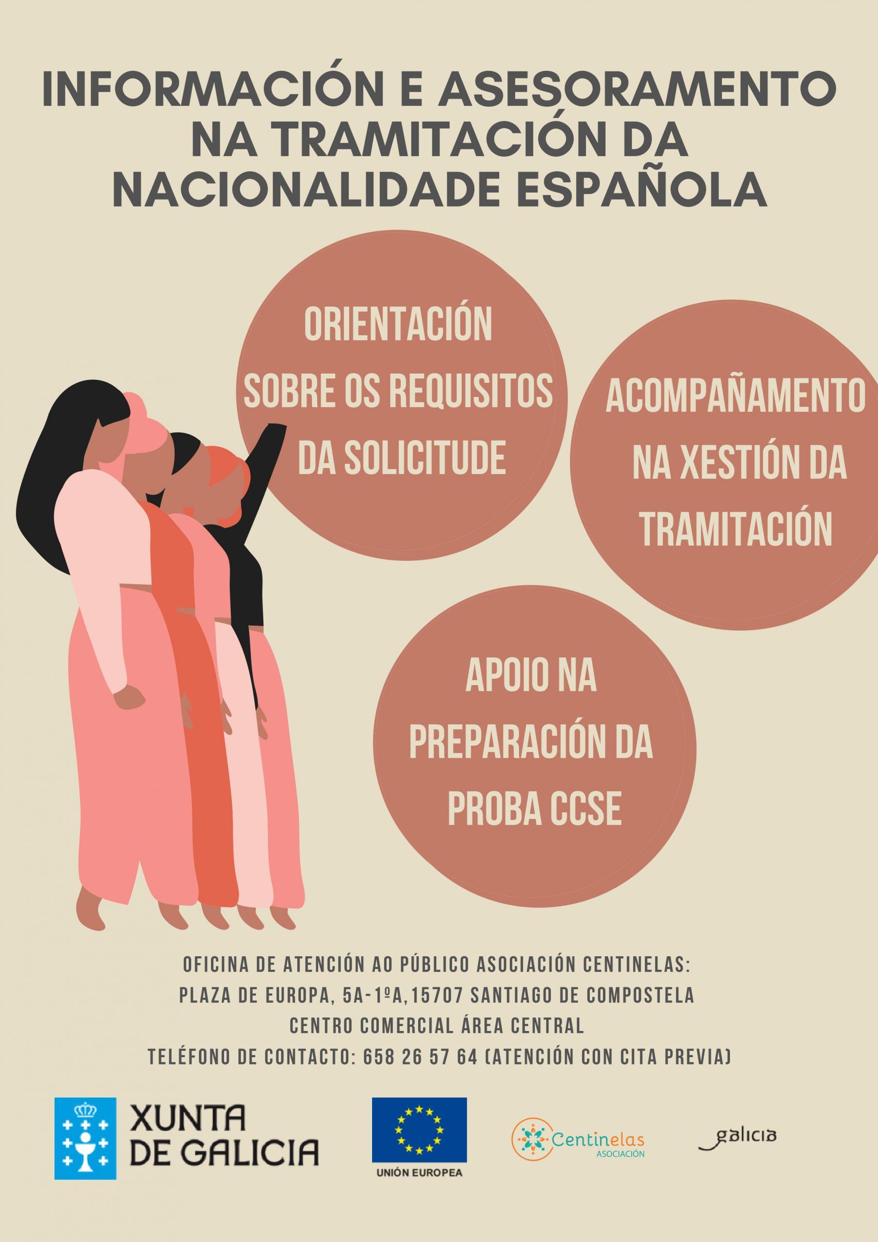 Información e asesoramento na tramitación da nacionalidade española.